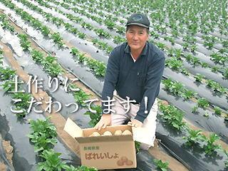 愛の野菜倶楽部代表 田尻氏
